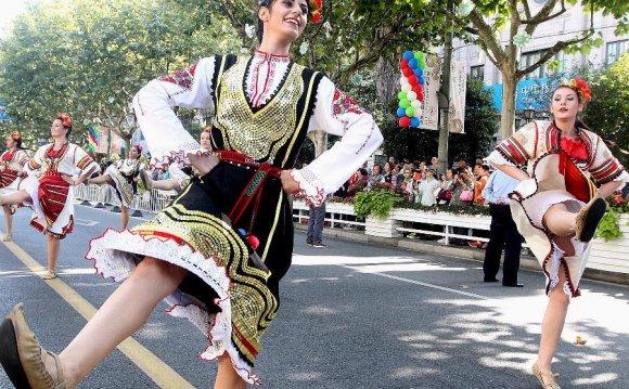 Baoshan International Folk
