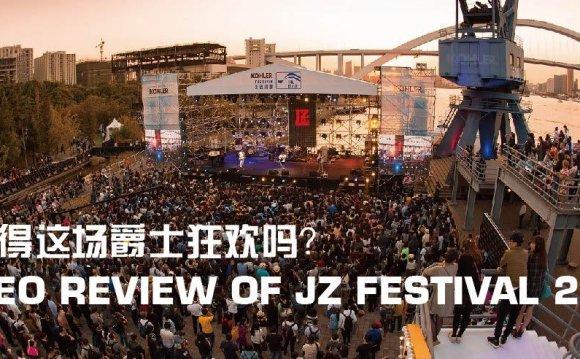 Jz Music Festival | Shanghai