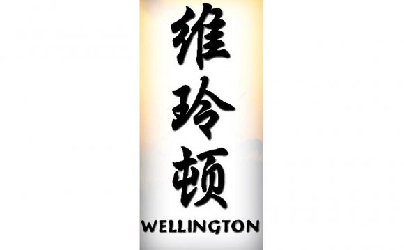 Tattoo Wellington