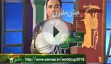 Mission Melbourne, 26 Feb 2015 Samaa Tv